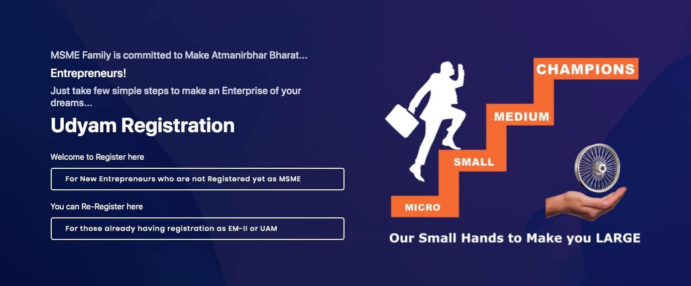 Udyam Registration Portal