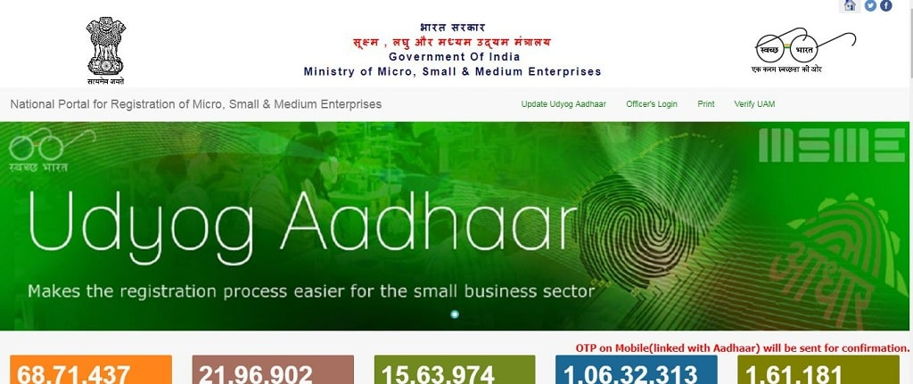 udyog aadhar gov site